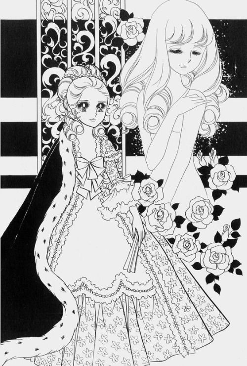 Classic Shoujo Old Anime Anime Cute Coloring Pages