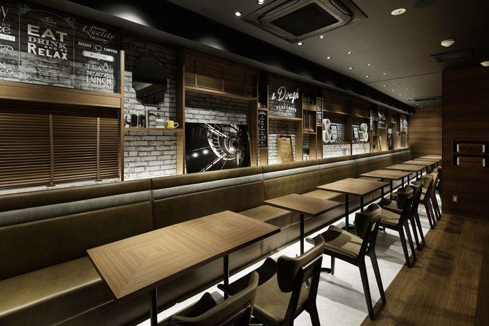 Dough Tokyo Japan Caf