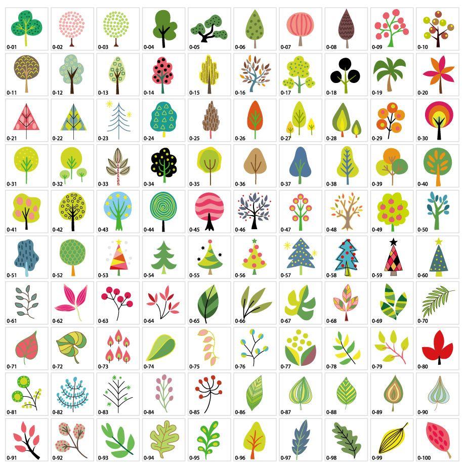北欧風木と葉っぱイラスト素材 Freebie Ac Mail Magazine 北欧