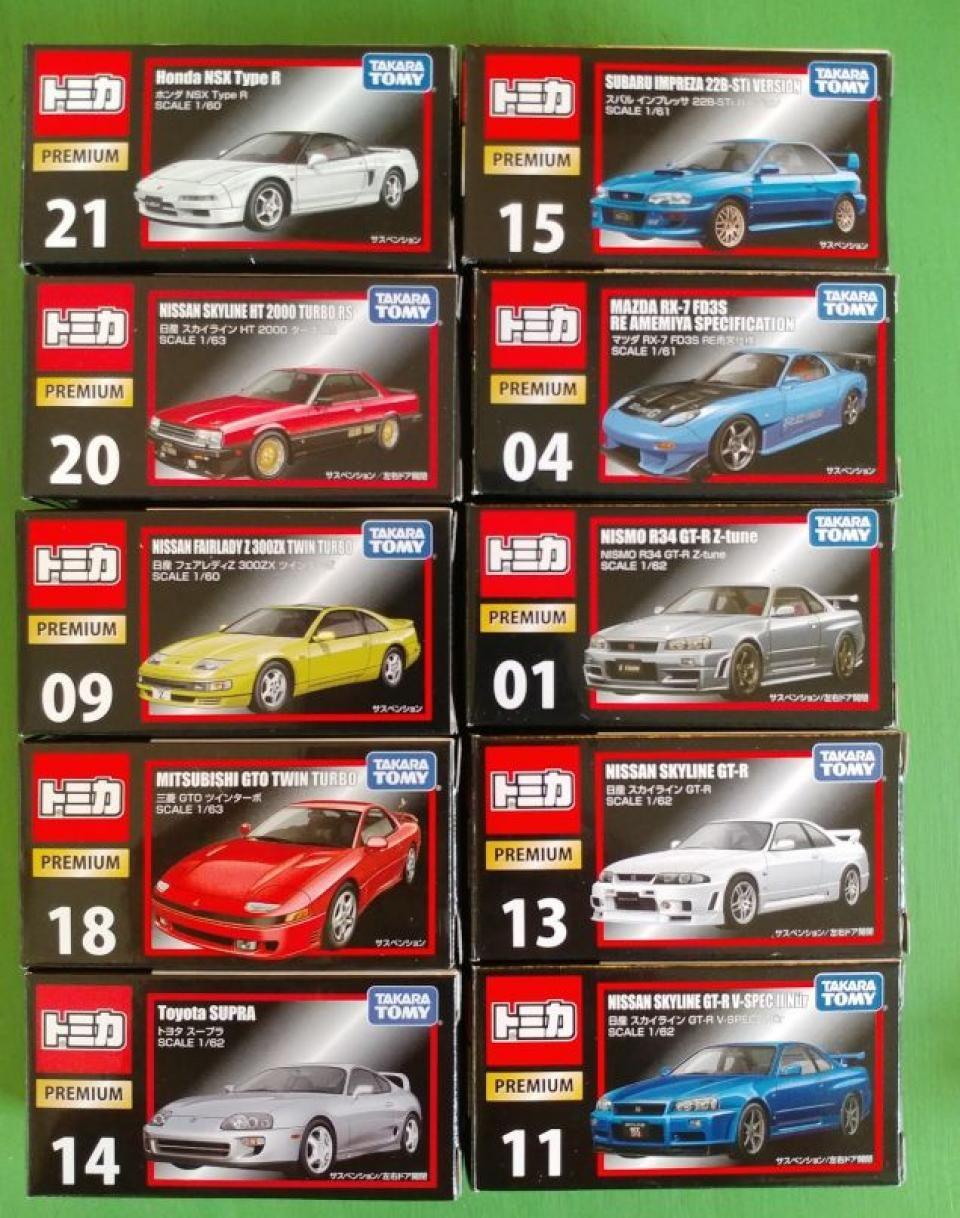 Tomica Premium 18 Mitsubishi Gto Twin Turbo Post