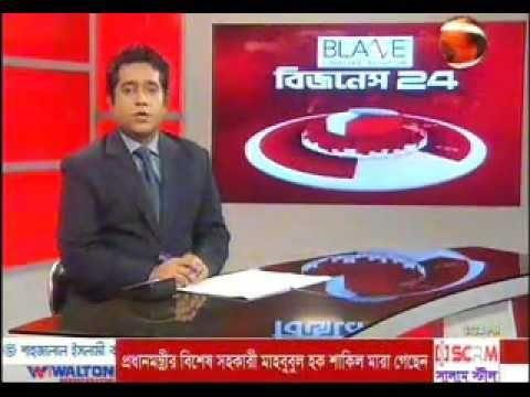 Bangla News Live Today 08 December 2016 On Channel 24 Bangladesh
