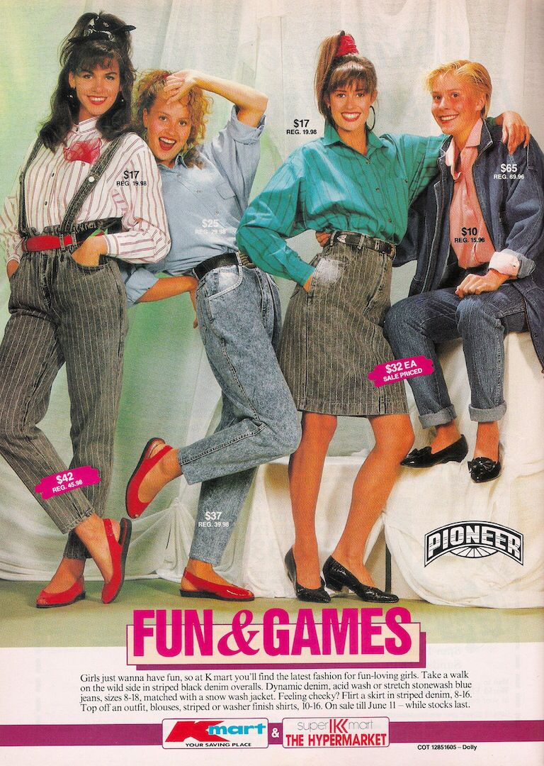 80s Kmart ad - Stripe pattern denim skirts and mom jean! | So 1980\'s ...