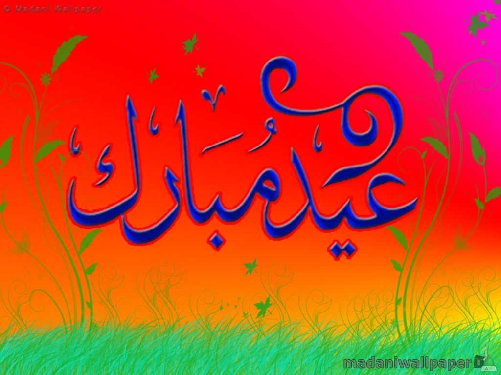 Wallpaper download eid - To Download Or Set This Free Eid Ul Fitr Mubarak Wishes As The Desktop Background Image