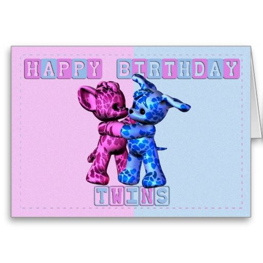 Baby Twins Birthday Card With Bear And Puppy 1st Birthday Greeting