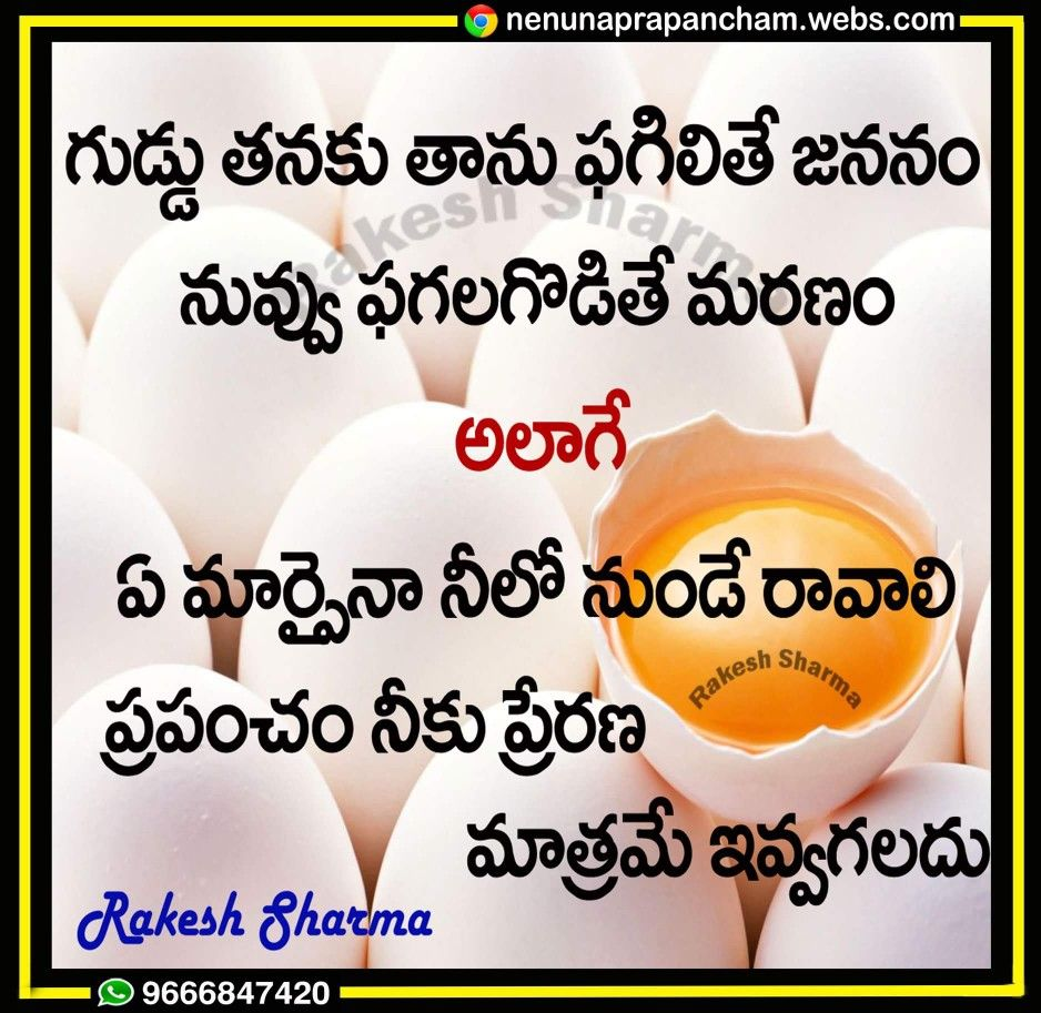 Saved by radha reddy garisa Life lesson quotes, Lesson