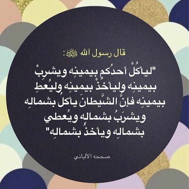 اسلاميات Islamic Quotes Islam Quran Chalkboard Quote Art