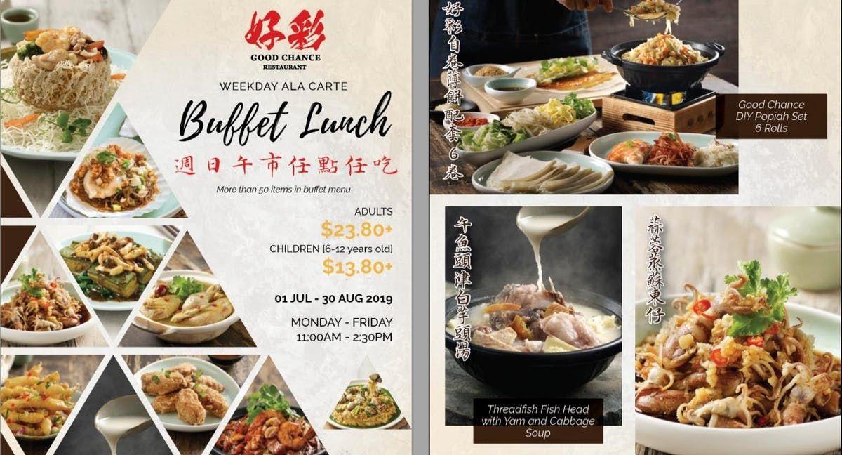 Good Chance Restaurant Jalan Berseh New World Centre 01 Singapore