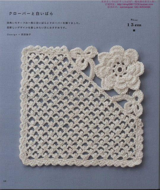 Square Doily with a pretty Irish Crochet Lace touch! | croche ...