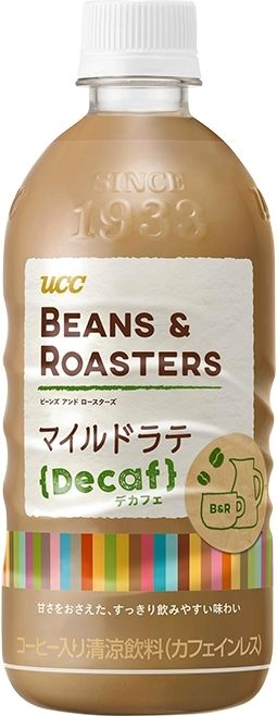 Ucc Beans Roasters マイルドラテ ペット500mlの口コミ 評価 商品情報 もぐナビ カフェラテ Petボトル デカフェ