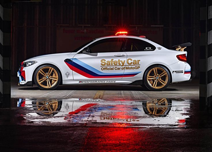Cool BMW 2017: BMW M2 Safety Car MotoGP 2016... Car24 - World Bayers Check more at http://car24.top/2017/2017/02/13/bmw-2017-bmw-m2-safety-car-motogp-2016-car24-world-bayers-5/