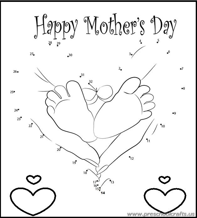 Free Printable Mother S Day Worksheets For Kids Preschool And