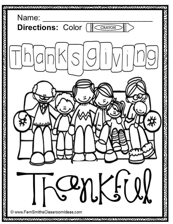 Thanksgiving Fun Color For Printable Coloring Pages