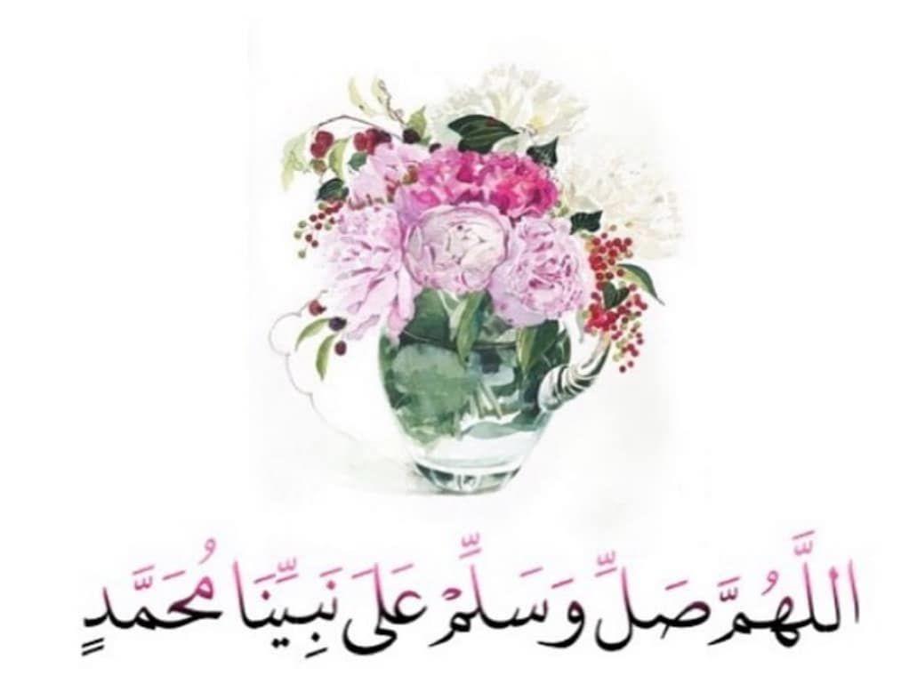 Instagram Post By اللهم صل وسلم على نبينا محمد Mar 14 2020 At 11 03am Utc Instagram Posts Instagram Glass Vase