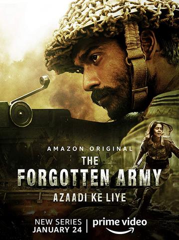 The Forgotten Army Azaadi Ke Liye In 2020 Amazon Prime Shows
