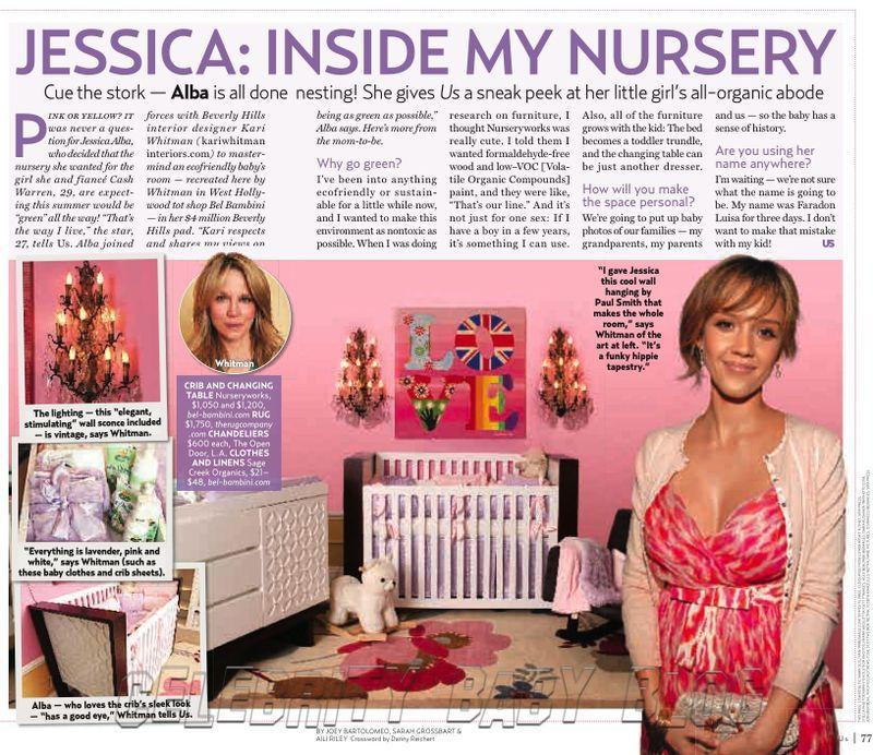 Dreamy Celebrity Nurseries: Jessica Alba Competes In Online Staring Contest