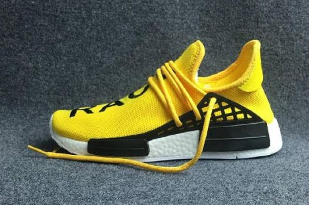 Release Reminder: Pharrell x adidas NMD Hu Trail Collection