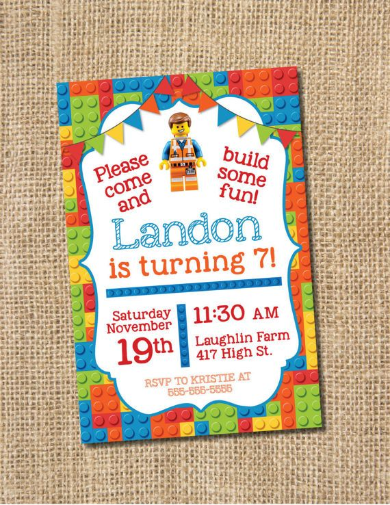 building block birthday invitation printable andrew 7 year old