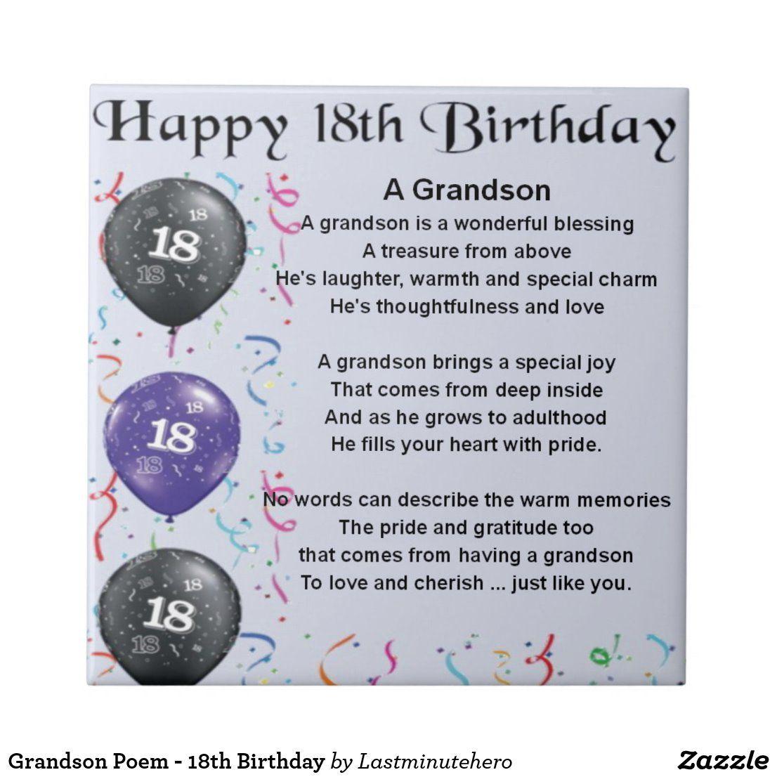 Grandson Poem 18th Birthday Tile Zazzle Com In 2020 With