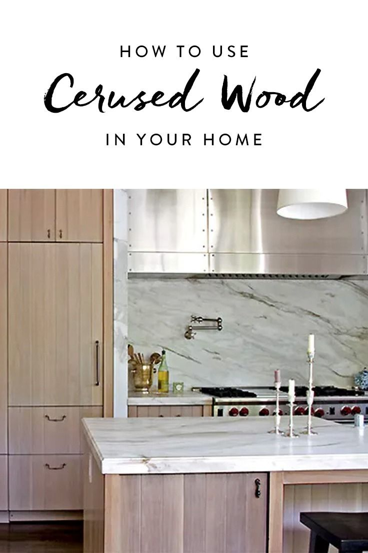 What The Heck Is Cerused Wood And How Should I Be Using It Cerused Wood Kitchen Remodel Trends Remodeling Trends