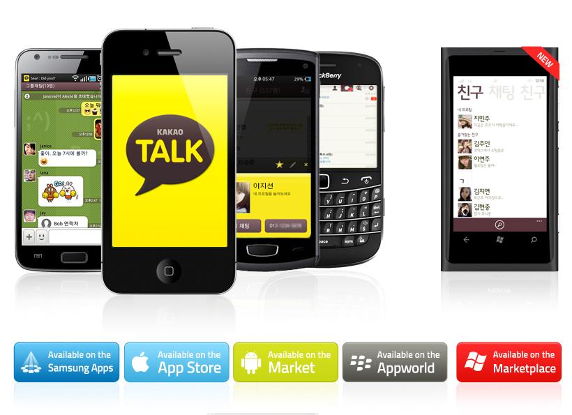 카카오톡 스마트폰에는 카카오톡! Messages, App, Create a company