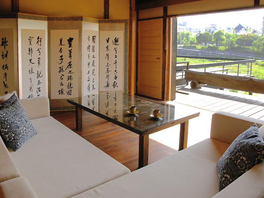 Minoya-cho Townhouse | JAPANESE | Pinterest | Townhouse, Kyoto and