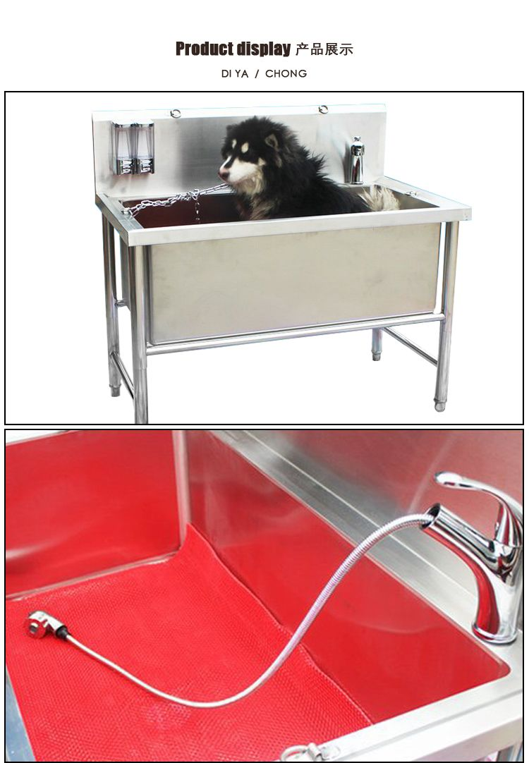 Stainless Steel Dog Bath Pet Cat And Dog Bath Beauty Bath Teddy