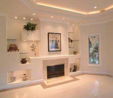 Tabla roca remodelacion y disenos para oficinas inova for Crear decoraciones para casa