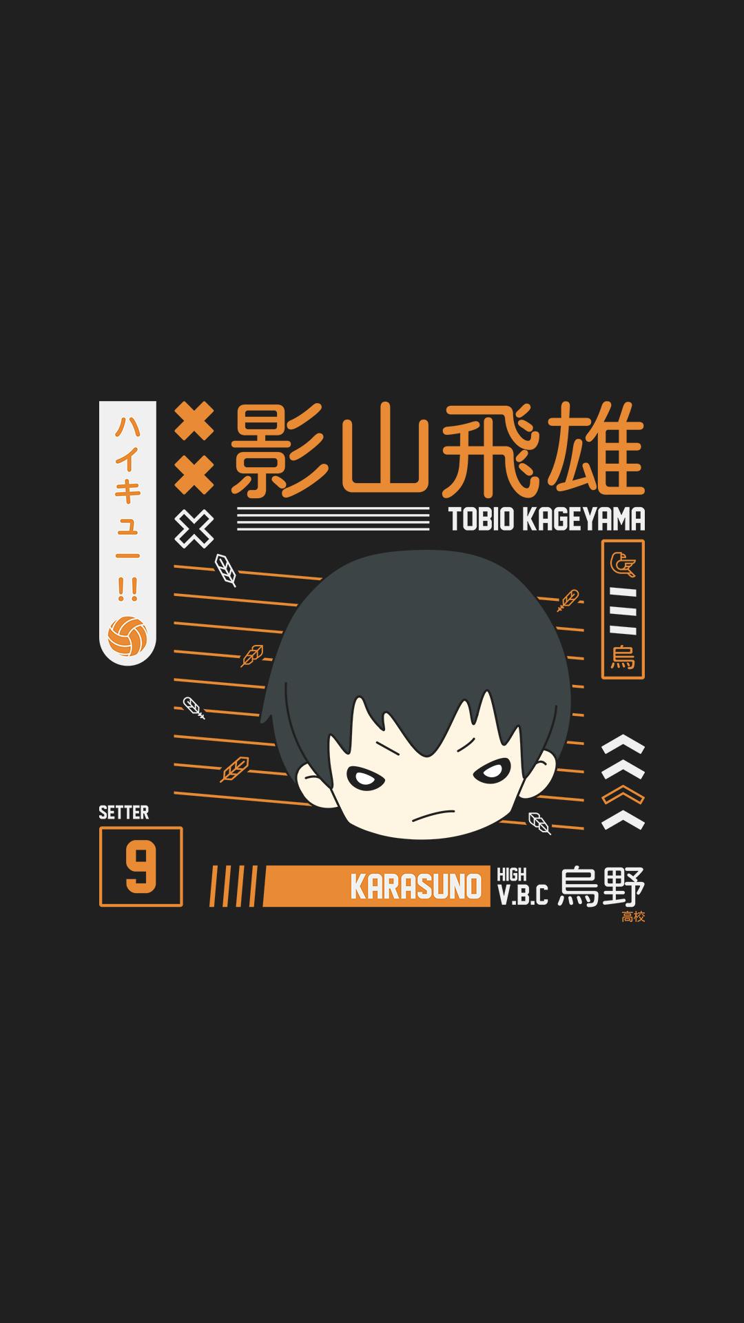 Tobio Kageyama Wallpaper Karasuno In 2020 Haikyuu Kageyama Haikyuu Anime Haikyuu