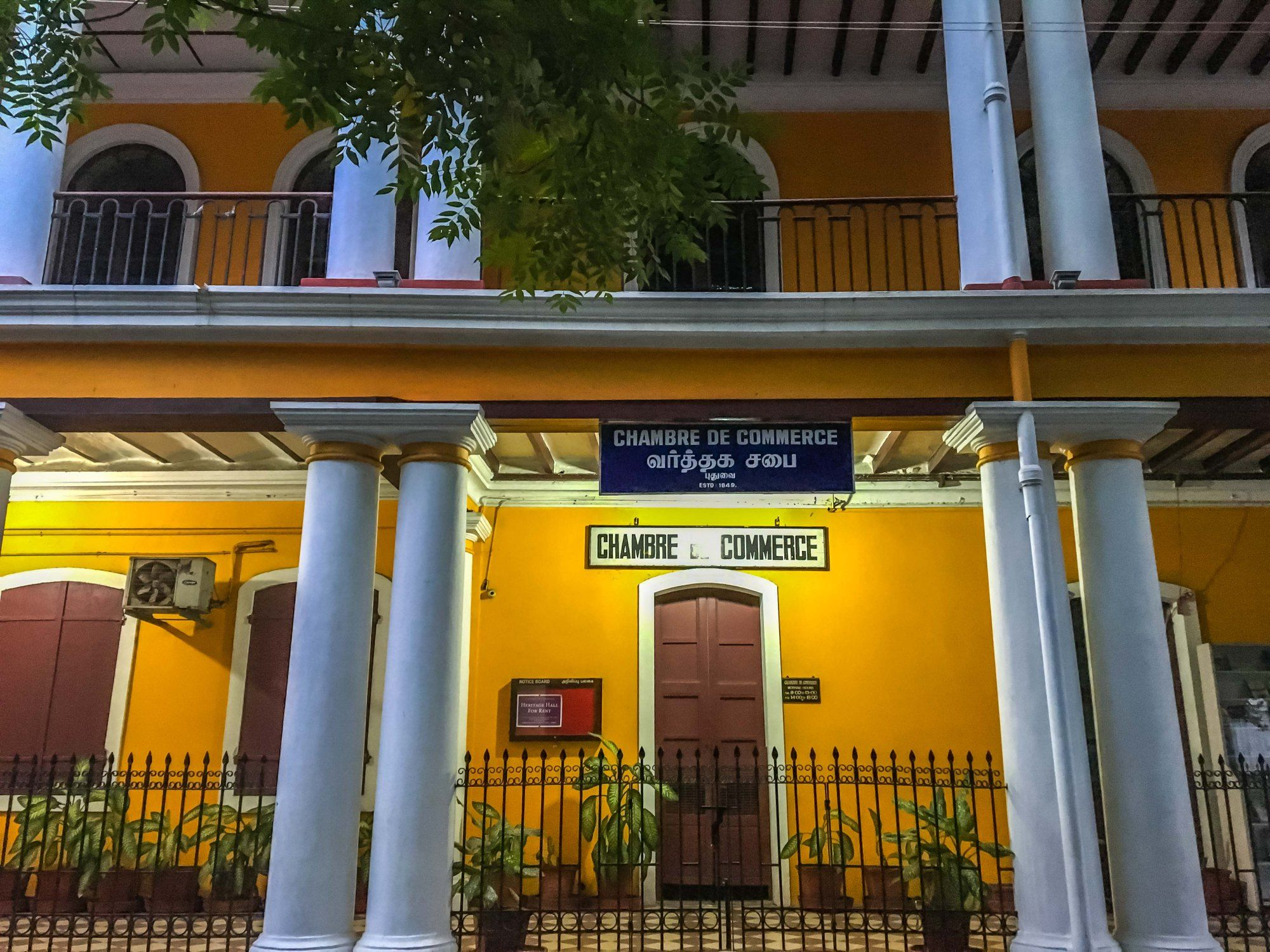 Pondicherry Some Of The Old Buildings In White Town Have Been Converted Into Government Offices This Is The Chamber Of Comme Pondicherry Old Buildings India