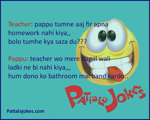 Pin On Patiala Jokes