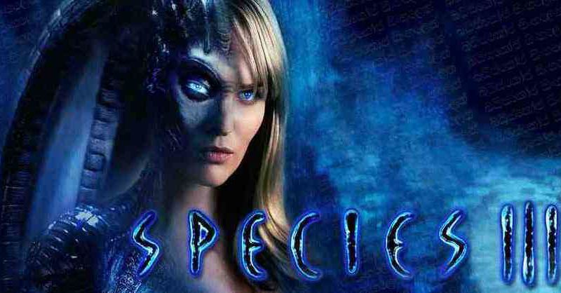 Species III 2004 Hindi Dubbed Dual Audio 720p BRRip Download | World