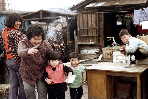 1972, Japan