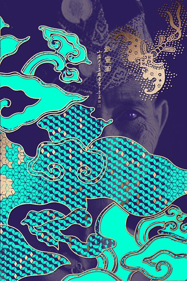 The Happy 8 by 1983 present, via Behance // Pattern + Color + Layers