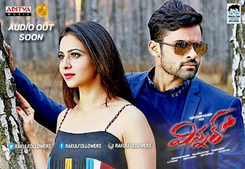 New Still : @IamSaiDharamTej @Rakulpreet's #Winner Music by @MusicThaman Directed by @megopichand Styled by @NeerajaKona 👌👍 Audio Out Soon !