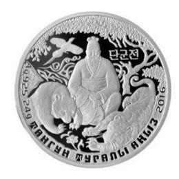 Legend of Tangun – 500 Tenge – Kazakhstan – silver coin