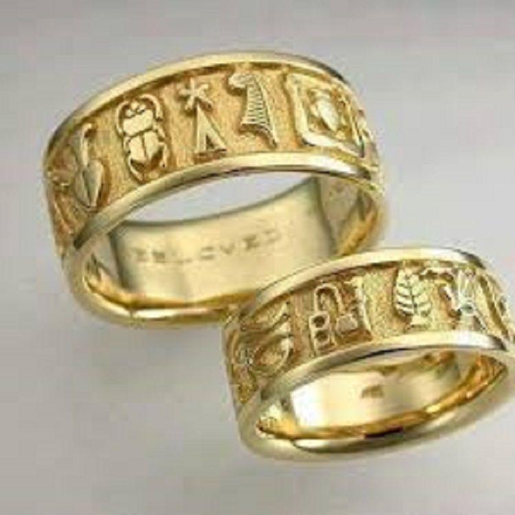 Egyptian Wedding Ring Joyeria Egipcia Joyeria Egipcia Antigua Joyas De Disney