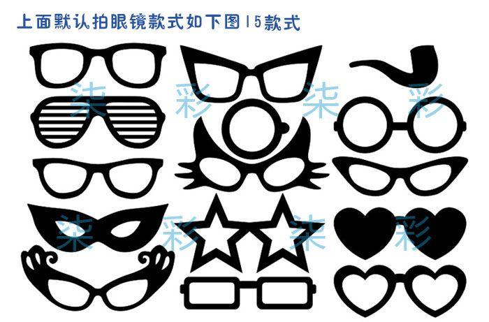 ee851a190d052 molde de oculos e bigode - Pesquisa Google