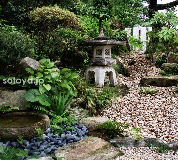 Japanese Garden Indoor: Spring Time/Gardening