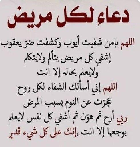 Pin By Roba Alatabani On لا إله إلا أنت سبحانك إني كنت من الظالمين In 2020 Islamic Love Quotes Quran Quotes Verses Islam Facts