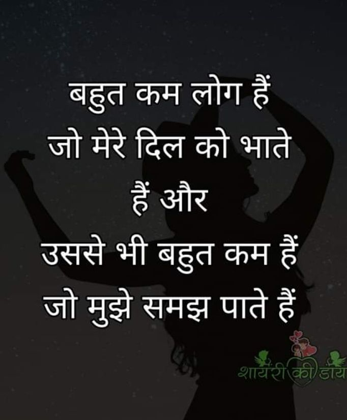 80+ Latest Attitude Quotes in Hindi With Images - Quotes