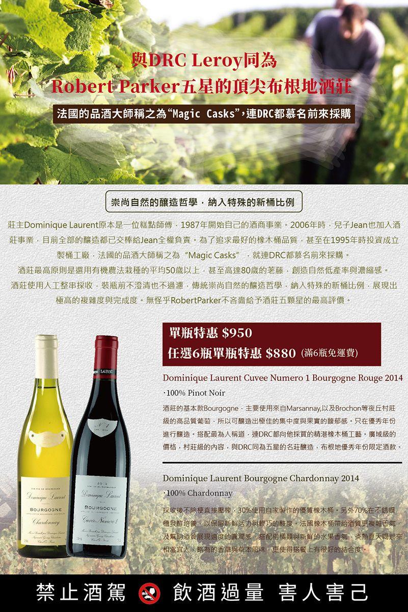 酒商 EDM Google 搜尋 Wine poster, Wine bottle, Wine