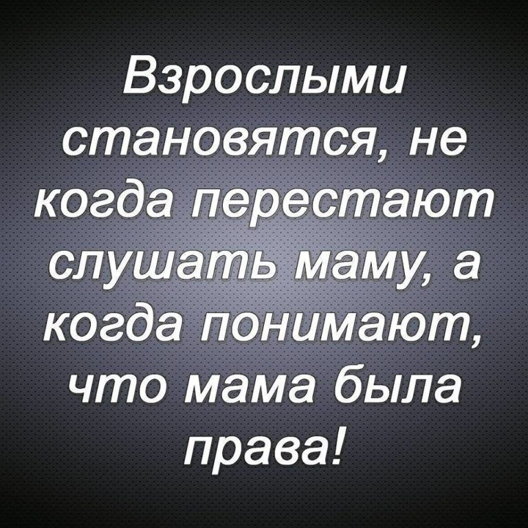 Novejshaya Porciya Horoshego Yumora Iz 15 Korotkih Rasskazov Life Quotes Cute Inspirational Quotes Wise Quotes