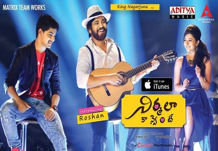 Nirmala Convent Telugu Movie Mp3 Songs Download Free | Telugu movies, Telugu  movies download, Mp3 song