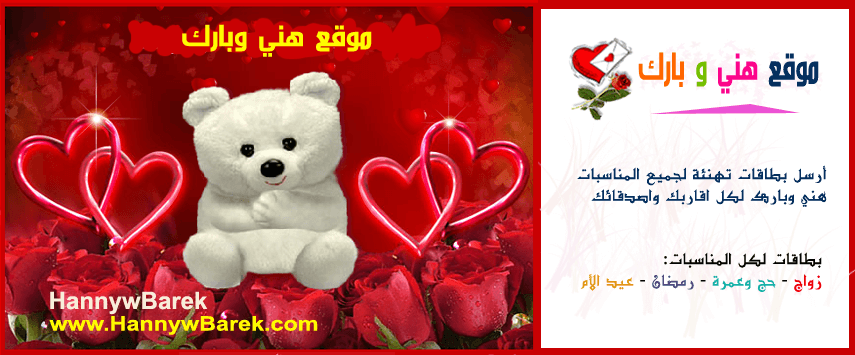 Send Free Online Greeting Card To Family And Friends Free Online Greeting Cards Online Greeting Cards Greetings