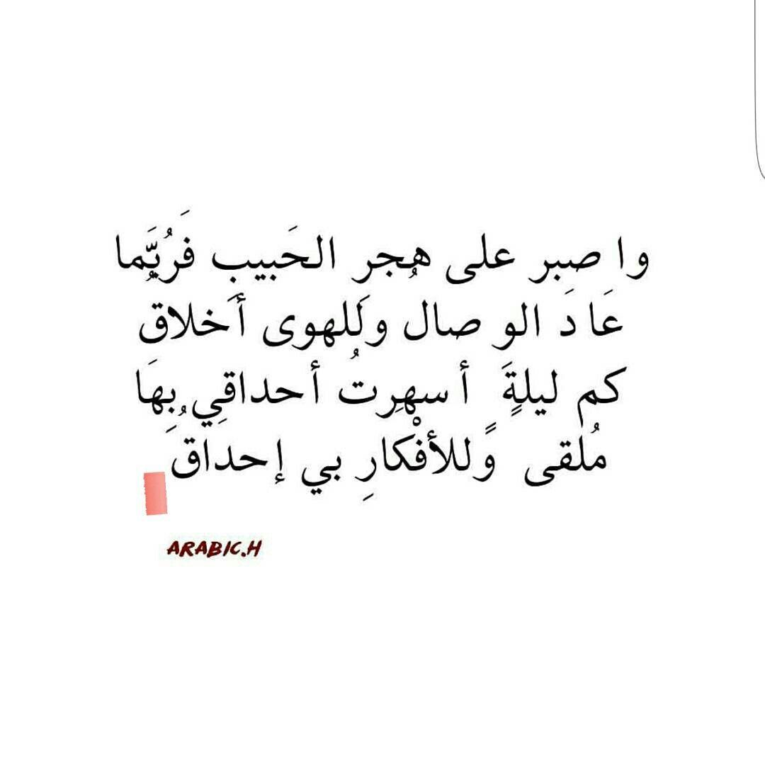 منى الشامسي Morning Quotes Words Quotes