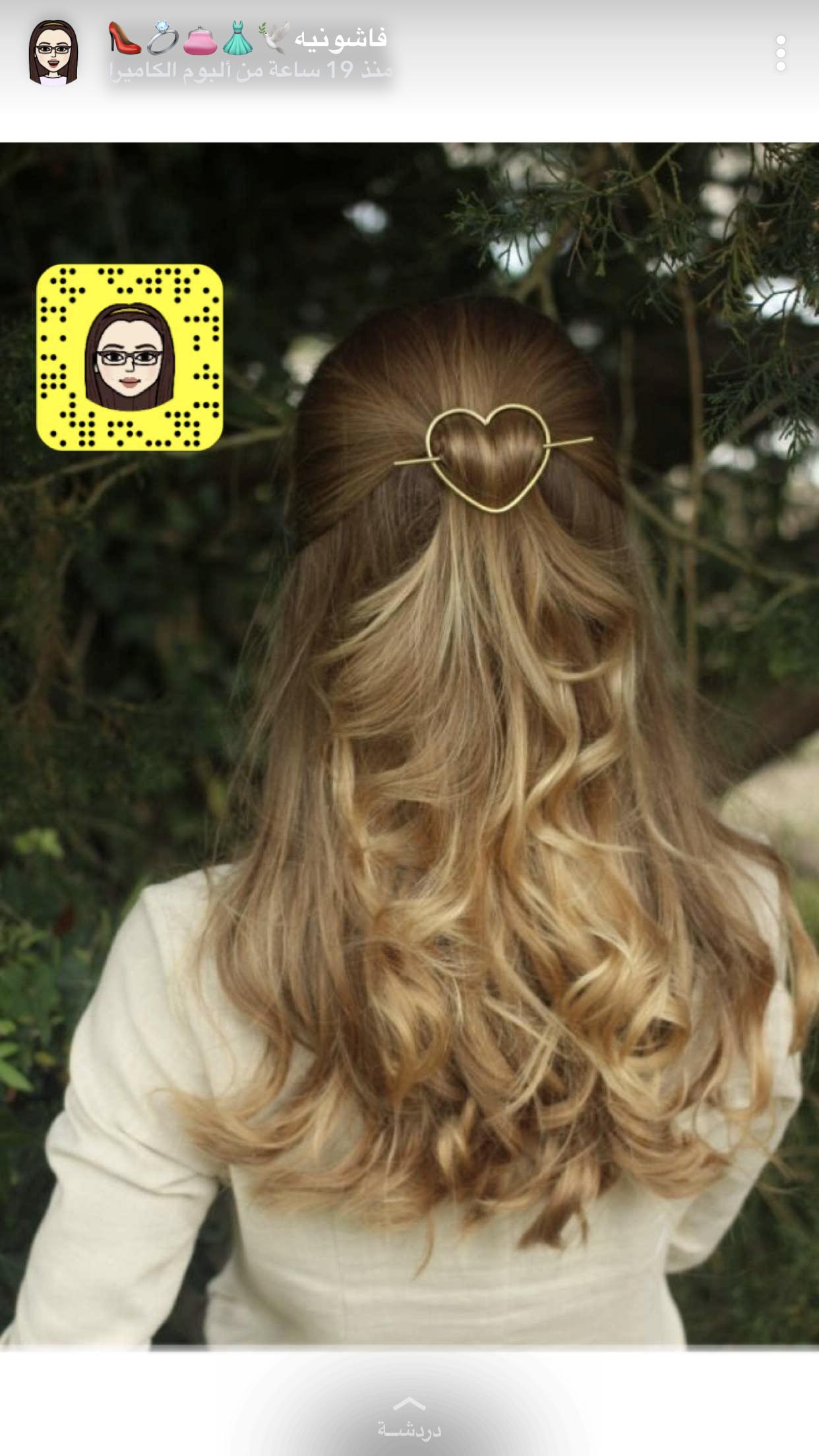 Pin By Noonwteen On قصات شعر Hair Styles Long Hair Styles Beauty