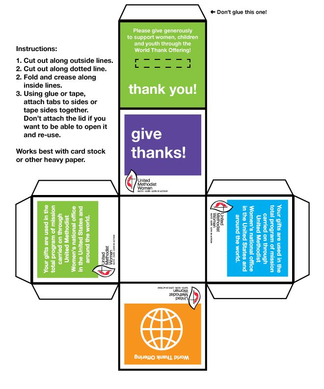 All New Printable Box For World Thank Offering Makeithappenmonday United Methodist Methodist Women Supporting Women