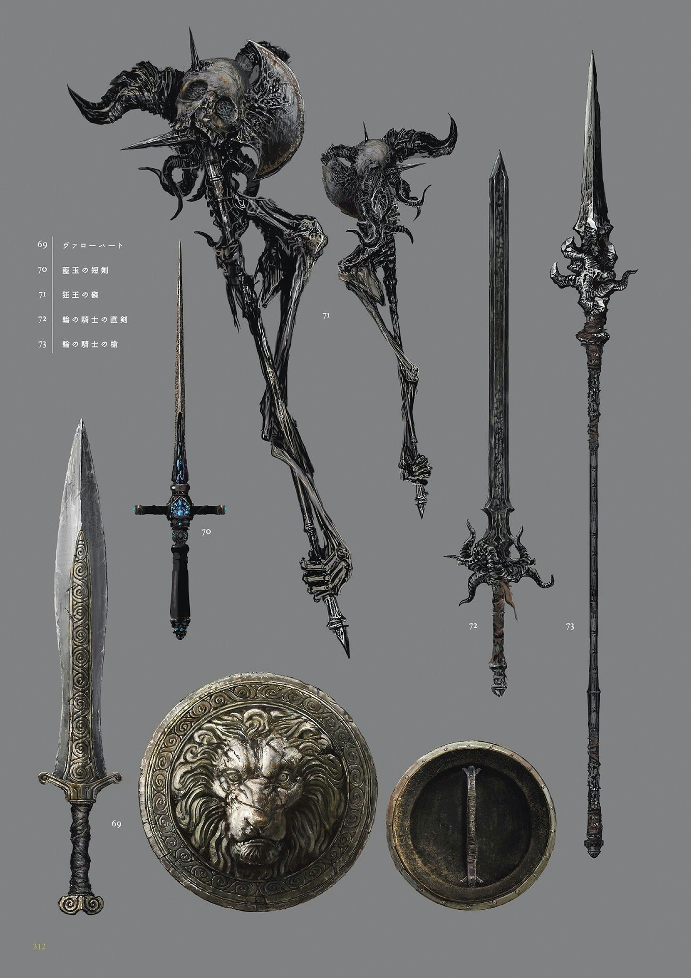 Ds3 Waffen