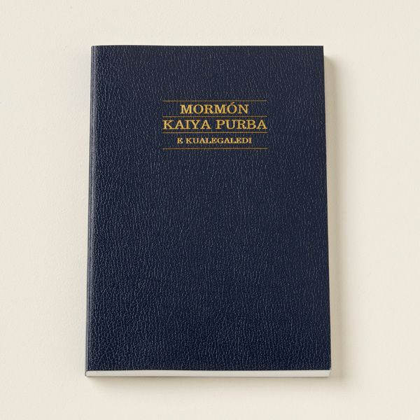 The Book of Mormon - KUNA.    Want to know more? Go to mormon.org