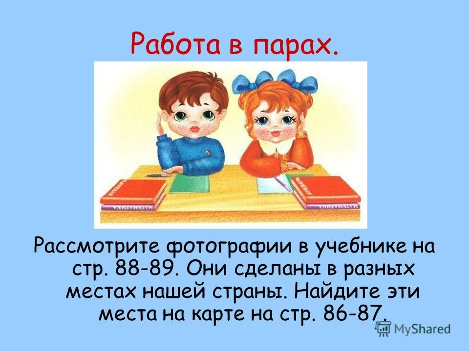 Смирнова хренников учебник по обж 9 класс онлайн